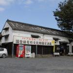 酒蔵を観光の拠点に! by 野﨑 光生