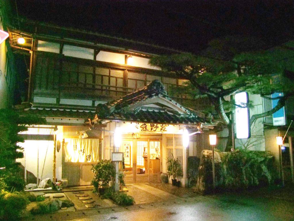 「熊野荘」外観。ちょっと見えにくいけど、松の木がいいねえ