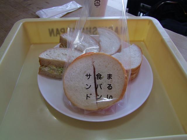 「まるい食パンサンド」 色々な味がありどれを食べようか迷ってしまう