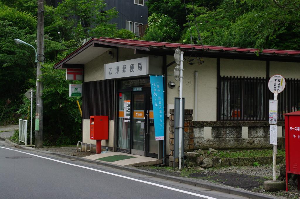 乙津郵便局と軍道バス停