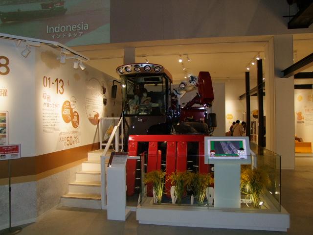 「ヤンマーミュージアム」内観 やっぱりトラクターなど農作業用機械が多い