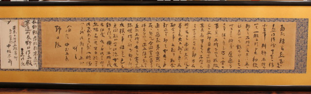 不折の手紙は美術品そのもの(伊那市立高遠町歴史博物館蔵)