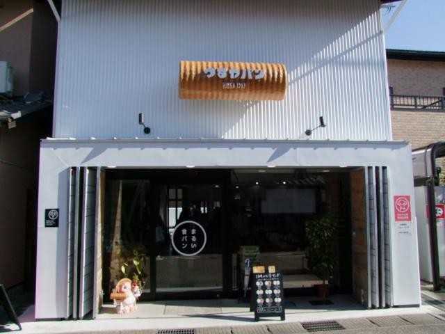 「まるい食パン専門店・つるやパン」の外観
