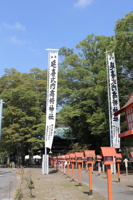 秋晴れのもと、秋季例大祭が行われた