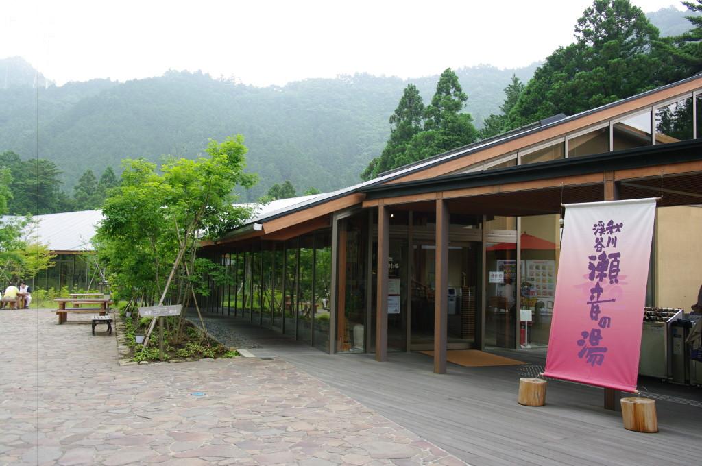 秋川渓谷の温泉「瀬音の湯」