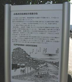 basyokuhiatochi.jpg