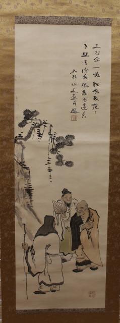 「不折画虎渓三笑図」(伊那市立高遠町歴史博物館蔵)