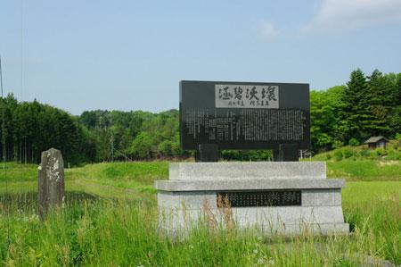 ishigami1.jpg