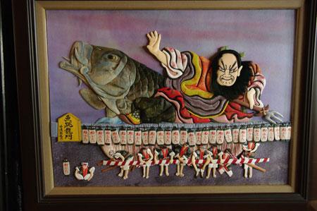 karasuyamawashi1.jpg