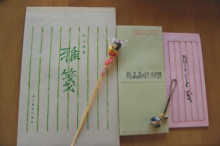 karasuyamawashi2.jpg