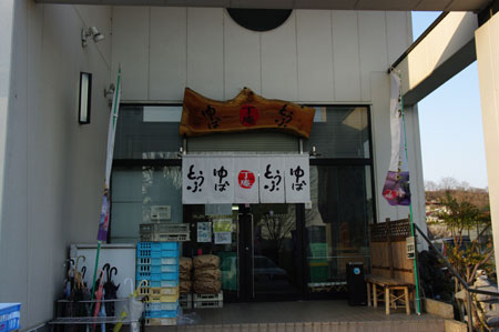 yubakobo1.jpg